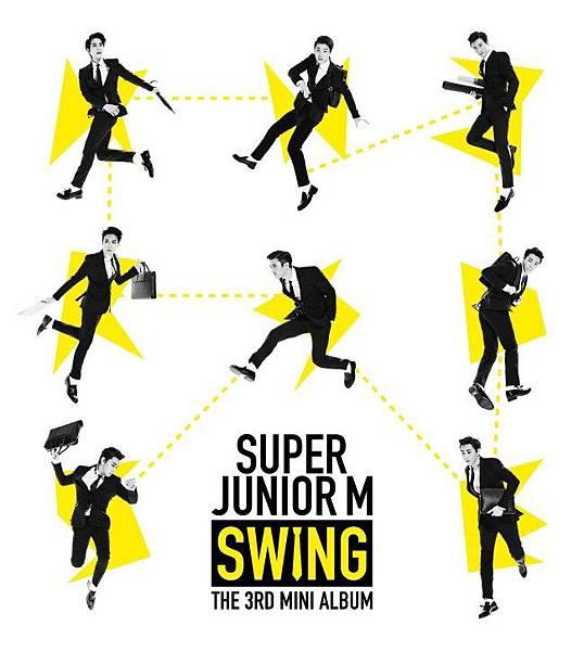 swing_1