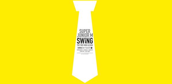 swing_web