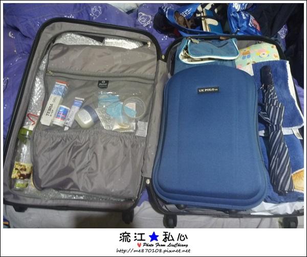 liuchiang20140320_01.JPG