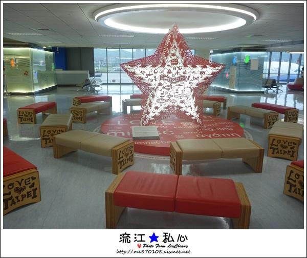 liuchiang20140321_06.JPG