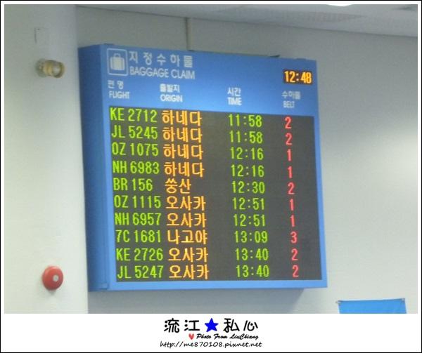liuchiang20140321_13.JPG