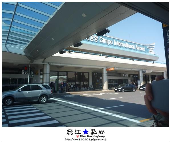liuchiang20140321_18.JPG