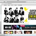 swing_kkbox