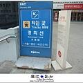 liuchiang20140324_01.JPG