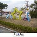 liuchiang20140324_10.JPG