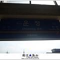 liuchiang20140324_27.JPG