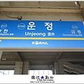 liuchiang20140324_28.JPG