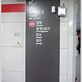 liuchiang20140324_33.JPG