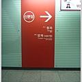 liuchiang20140324_34.JPG