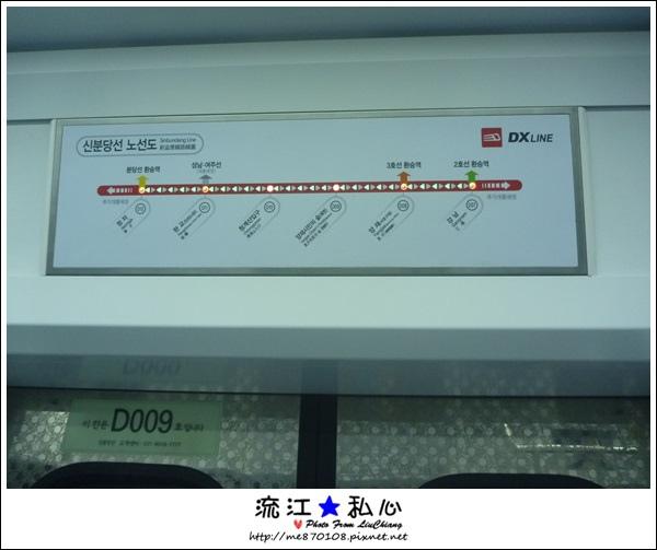 liuchiang20140324_36.JPG