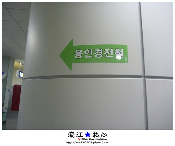 liuchiang20140324_45.JPG