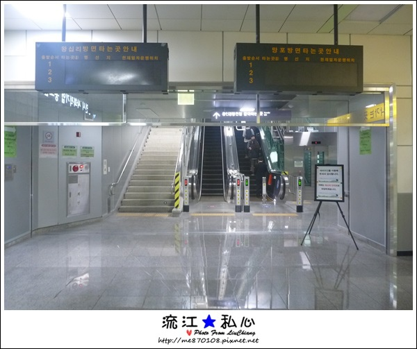 liuchiang20140324_46.JPG