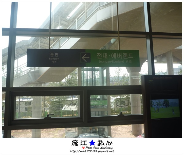 liuchiang20140324_55.JPG