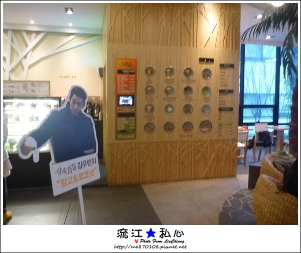 liuchiang20140324_69.JPG