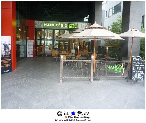 liuchiang20140324_74.JPG