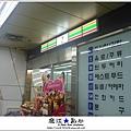 liuchiang20140325_04.JPG