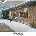 liuchiang20140325_14.JPG