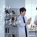donghae_4_08