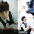 donghae_4_15
