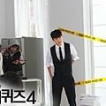 donghae_4_13