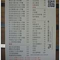 liuchiang20140420_05.JPG