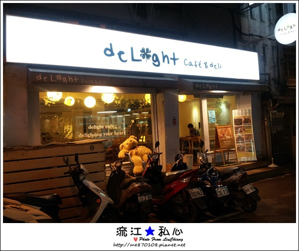 liuchiang20140516_01.jpg