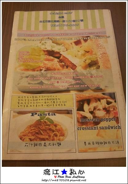 liuchiang20140516_02.jpg