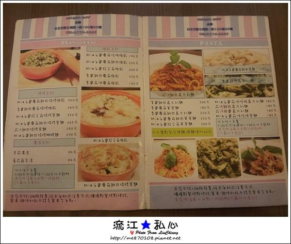 liuchiang20140516_04.jpg