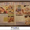 liuchiang20140516_05.jpg