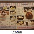 liuchiang20140516_06.jpg
