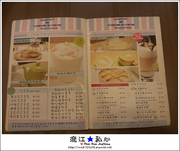 liuchiang20140516_07.jpg