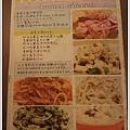 liuchiang20140516_08.jpg