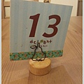 liuchiang20140516_11.jpg