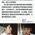 140601_donghae_quiz4_news01