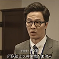 kkjsw_ep02 (3).png