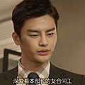 kkjsw_ep02 (14).png