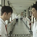 kkjsw_ep02 (20).png