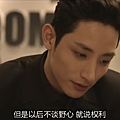 kkjsw_ep02 (25).png
