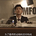 kkjsw_ep02 (26).png