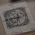 flower_ep10_15.jpg