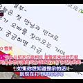 Screenshot_2014-07-13-15-55-30.png