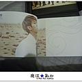 liuchiang20140724-11.JPG