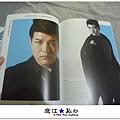 liuchiang20140725-15.JPG