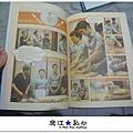 liuchiang20140725-32.JPG