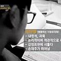 140729_sungkyu_22.jpg