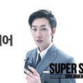 SUPER JUNIOR WORLD TOUR _SUPER SHOW 6_ in SEOUL.mp4_000008541.jpg