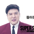 SUPER JUNIOR WORLD TOUR _SUPER SHOW 6_ in SEOUL.mp4_000015315.jpg