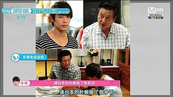 140905_sacs_donghae.mp4_000063463.jpg
