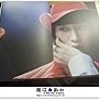 liuchiang20140913_10.JPG