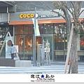 liuchiang20140923_11.JPG